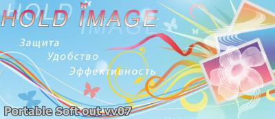 http://holdimage.ucoz.com