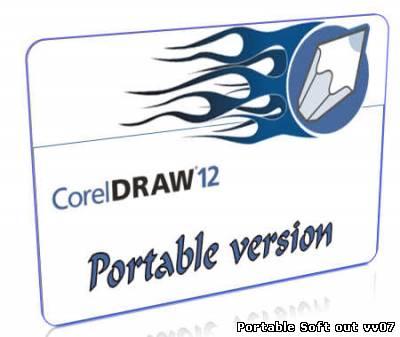 скачать Coreldraw 12 Portable торрент - фото 6